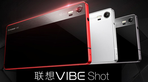 Lenovo Vibe Shot стоит в Китае $290