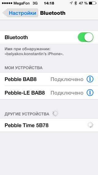Умные часы Pebble Time: анбоксинг и первые впечатления - 10