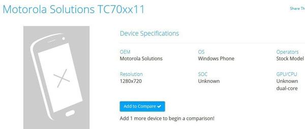 Устройство под названием Motorola Solutions TC70xx11 построено на неназванной однокристальной системе с двухъядерным процессором