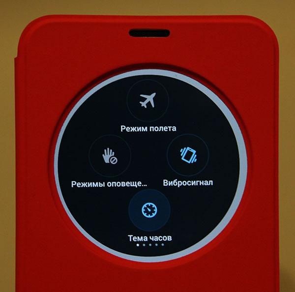 Обзор смартфона ASUS ZenFone 2 и фирменных аксессуаров - 111