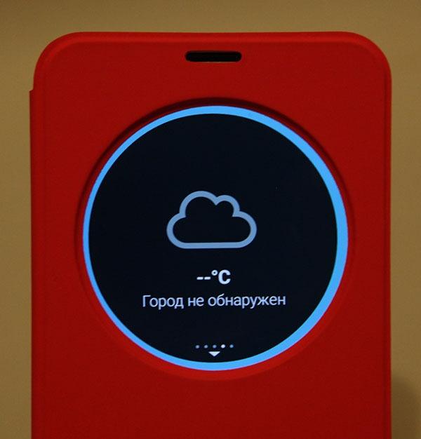 Обзор смартфона ASUS ZenFone 2 и фирменных аксессуаров - 112