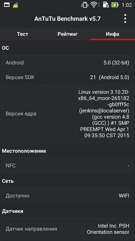 Обзор смартфона ASUS ZenFone 2 и фирменных аксессуаров - 13