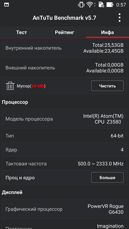 Обзор смартфона ASUS ZenFone 2 и фирменных аксессуаров - 3