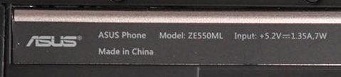 Обзор смартфона ASUS ZenFone 2 и фирменных аксессуаров - 34