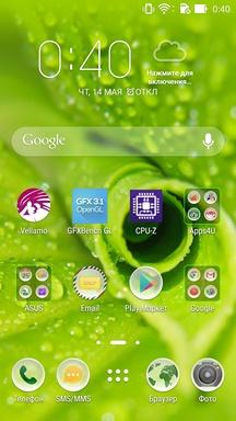 Обзор смартфона ASUS ZenFone 2 и фирменных аксессуаров - 35