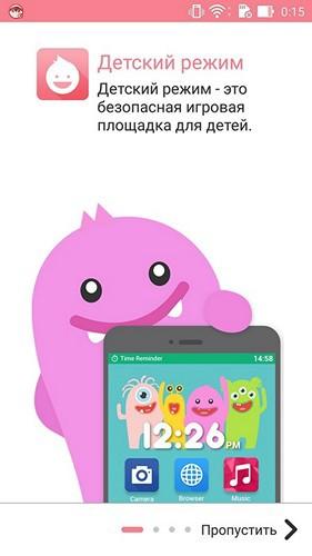 Обзор смартфона ASUS ZenFone 2 и фирменных аксессуаров - 37