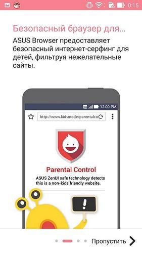 Обзор смартфона ASUS ZenFone 2 и фирменных аксессуаров - 38