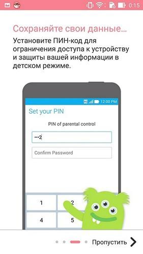 Обзор смартфона ASUS ZenFone 2 и фирменных аксессуаров - 39