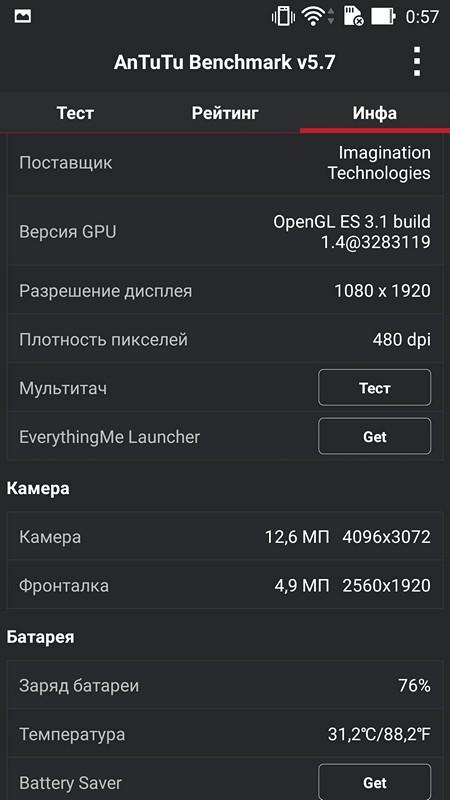 Обзор смартфона ASUS ZenFone 2 и фирменных аксессуаров - 4