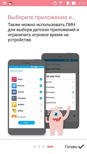 Обзор смартфона ASUS ZenFone 2 и фирменных аксессуаров - 40