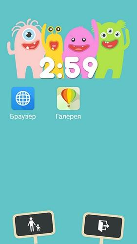 Обзор смартфона ASUS ZenFone 2 и фирменных аксессуаров - 41