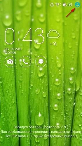 Обзор смартфона ASUS ZenFone 2 и фирменных аксессуаров - 43