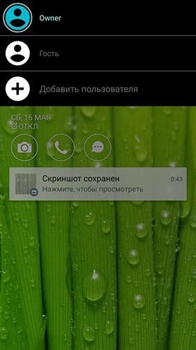 Обзор смартфона ASUS ZenFone 2 и фирменных аксессуаров - 44