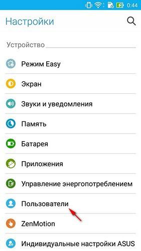 Обзор смартфона ASUS ZenFone 2 и фирменных аксессуаров - 45