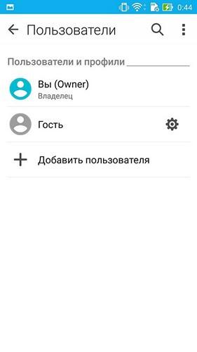 Обзор смартфона ASUS ZenFone 2 и фирменных аксессуаров - 46