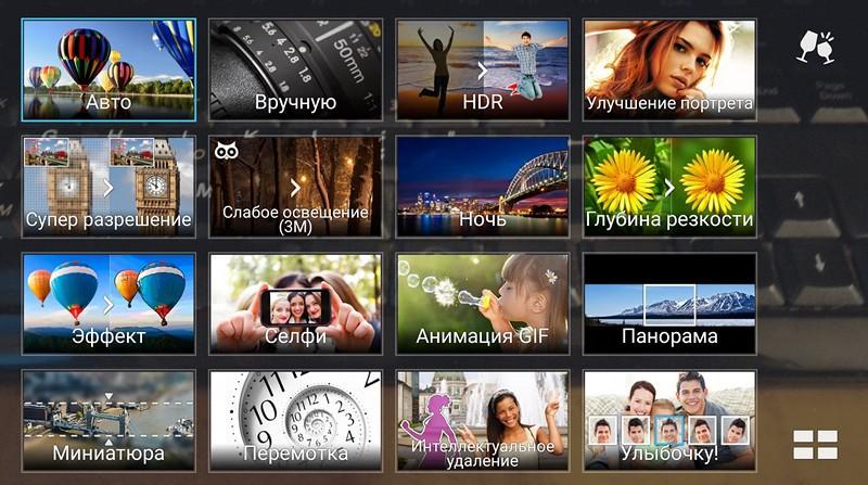 Обзор смартфона ASUS ZenFone 2 и фирменных аксессуаров - 47