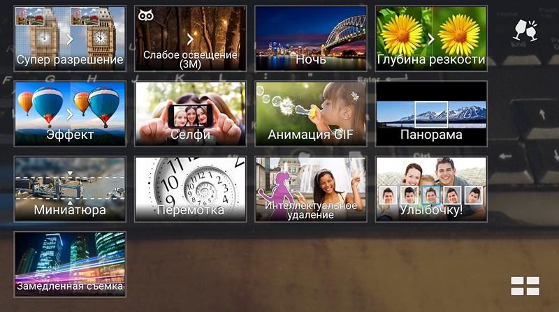 Обзор смартфона ASUS ZenFone 2 и фирменных аксессуаров - 48
