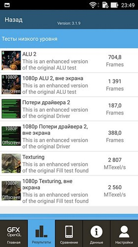 Обзор смартфона ASUS ZenFone 2 и фирменных аксессуаров - 74