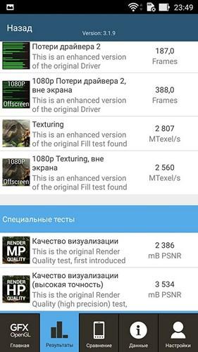 Обзор смартфона ASUS ZenFone 2 и фирменных аксессуаров - 75