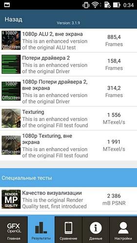 Обзор смартфона ASUS ZenFone 2 и фирменных аксессуаров - 77