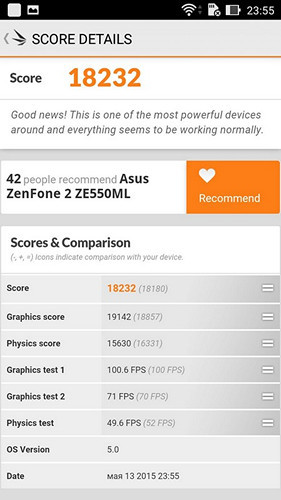 Обзор смартфона ASUS ZenFone 2 и фирменных аксессуаров - 96