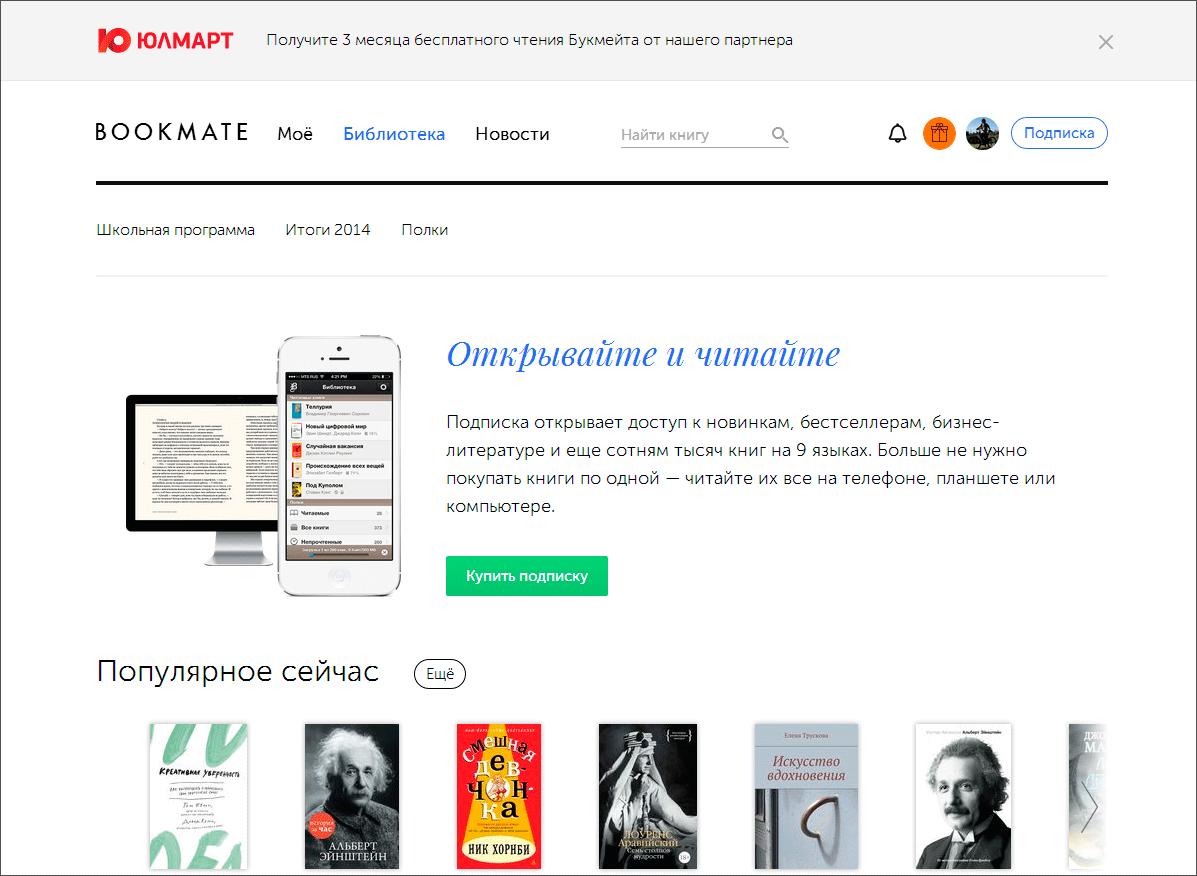 Охота на лицензионный контент: капкан для книги - 3