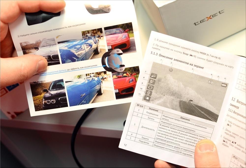 Анатомия видеорегистраторов: разбираем «до винтика» флагманов от Datakam, Mio и teXet - 12
