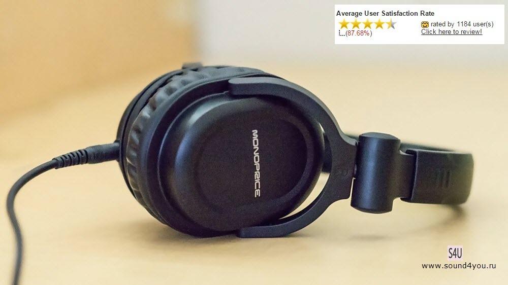 Обзор наушников закрытого типа Monoprice Premium Hi-Fi DJ MHP-839 - 1