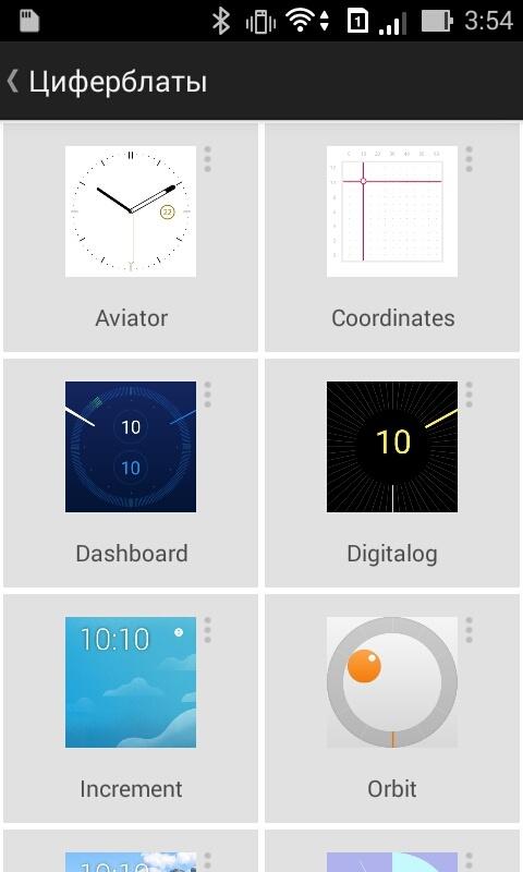 Обзор умных часов ASUS ZenWatch - 19