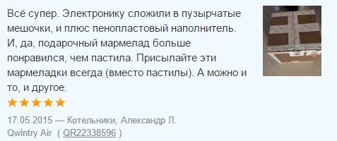 Как Бандеролька делает упаковку, которая пересекает океан и не боится «Почты России» - 11