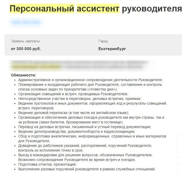 Краткое исследование сервисов для бизнеса - 3