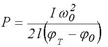 Ликбез по ориентации космического аппарата (КА) или алаверды Mightywill и lozga - 5