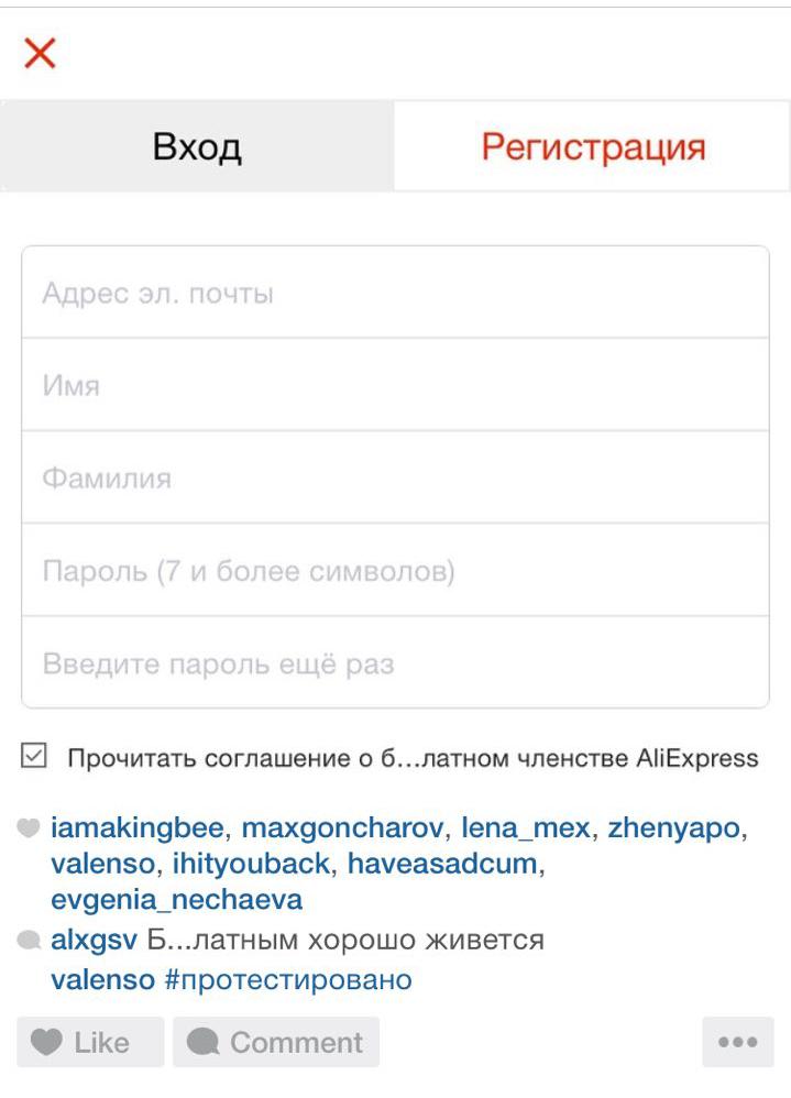 Перевести нельзя локализовать: как сделать сайт понятным для иностранных пользователей - 3
