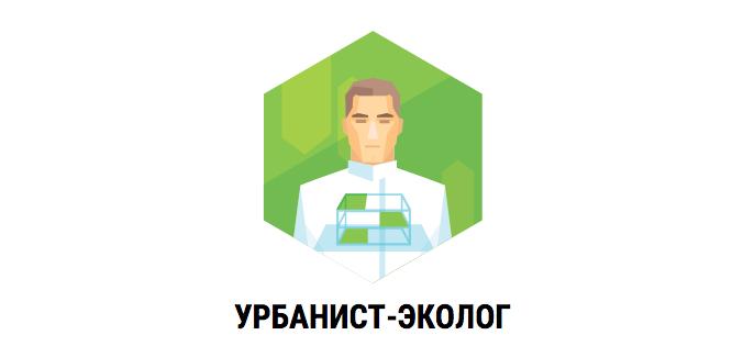 Будущее биотехнологий - 5