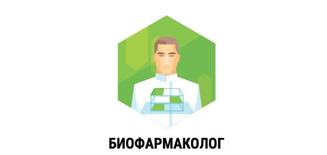 Будущее биотехнологий - 6