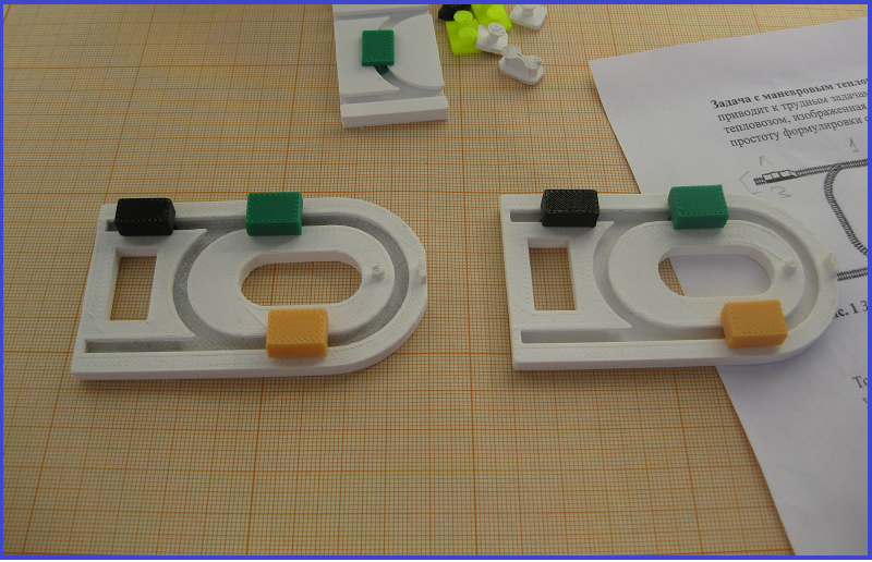 Мартин Гарднер, настольные игры и 3D печать - 4