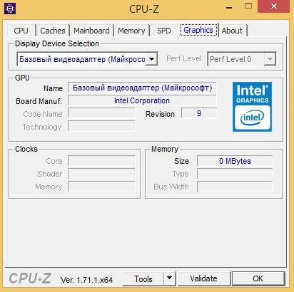 Обзор моноблока ASUS ET2323 - 7