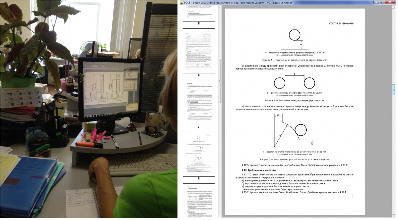 Жизненный цикл документа в профессиональной справочной системе. Немного сказочный пост о том, как кипа бумаги превращается в систему. Часть 2 - 3