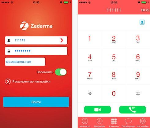 Универсальное VoIP приложение проекта Zadarma
