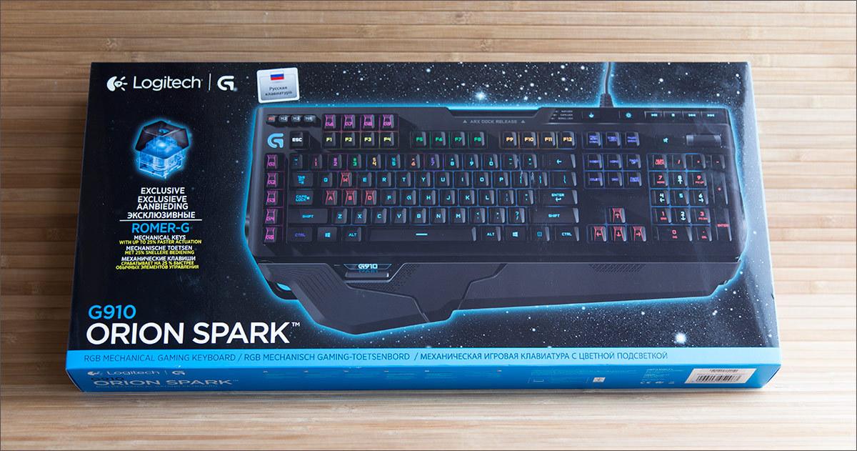 Logitech G910 Orion Spark: сделан на совесть - 2