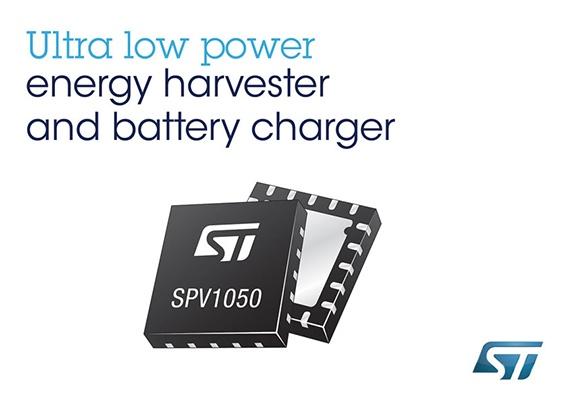Харвестер электрической энергии - 6