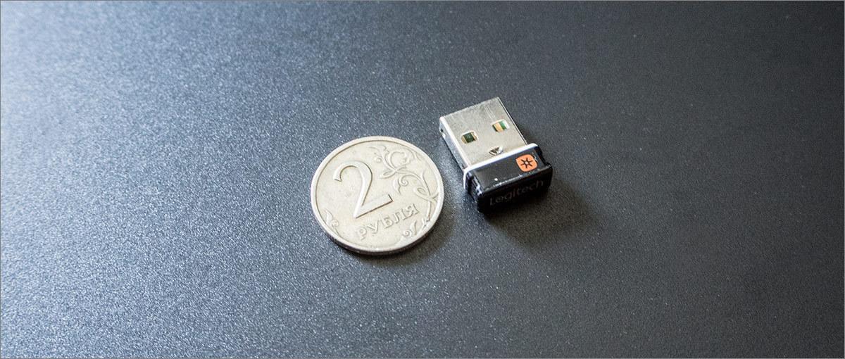 Мышь наоборот: Logitech M570 - 5
