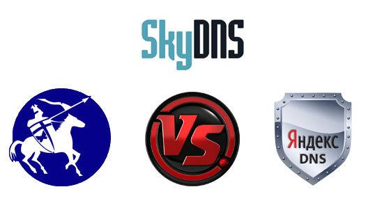 Практическое сравнение SkyDNS, YandexDNS и DansGuardian как средств защиты от прокуратуры - 1