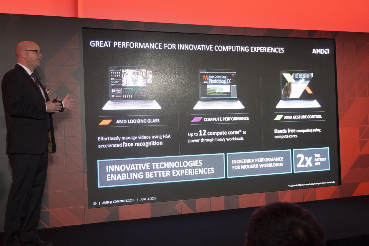 AMD на Computex 2015: APU шестого поколения готовы взбодрить портативные ноутбуки - 14