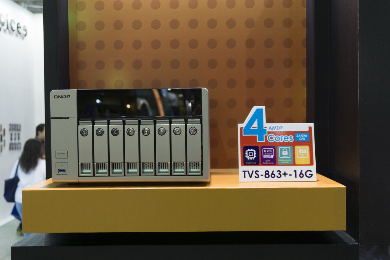 AMD на Computex 2015: APU шестого поколения готовы взбодрить портативные ноутбуки - 23