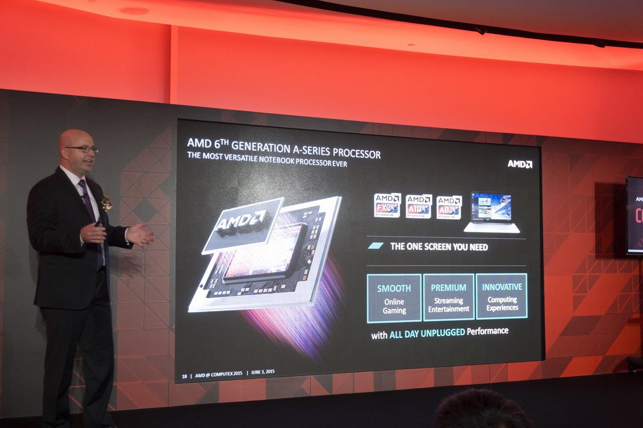 AMD на Computex 2015: APU шестого поколения готовы взбодрить портативные ноутбуки - 6