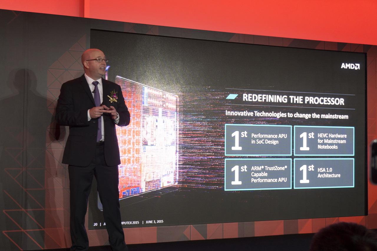 AMD на Computex 2015: APU шестого поколения готовы взбодрить портативные ноутбуки - 9