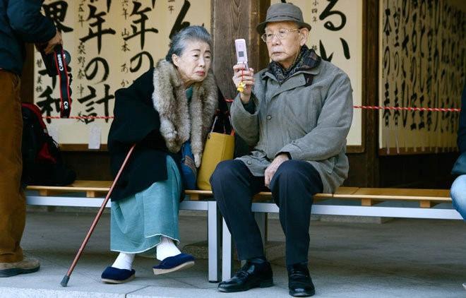 IBM и Apple позаботятся о японских пенсионерах - 2