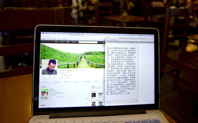 5 странных фраз, которые Китай хочет удалить из интернета - 1