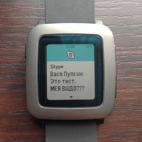 Часы Pebble Time заговорили по-русски - 1